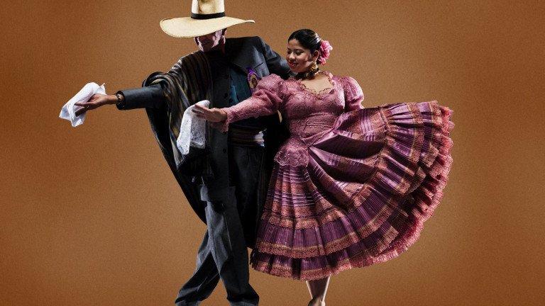 Danzas en el Perú