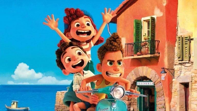 Luca, Aventuras en Tierra Firme (Disney)