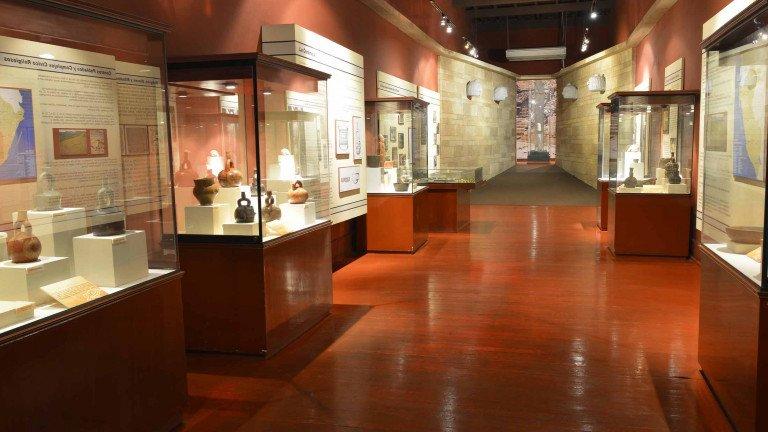 Vasta cultura: Museo Nacional de Arqueología, Antropología e historia del Perú