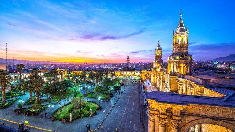 Conocer el Perú - Departamento de Arequipa