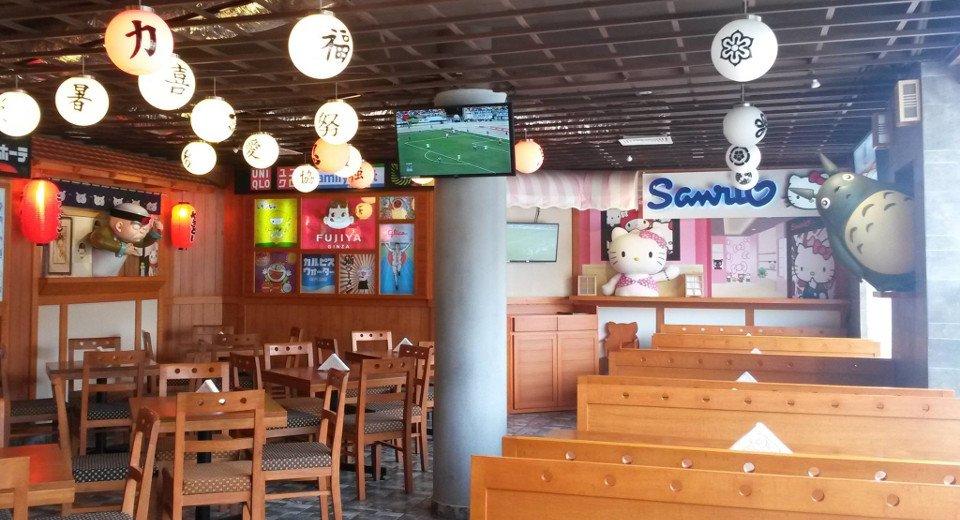 Restaurante naruto lima san borja emarket per for Comida francesa en lima
